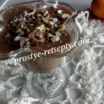 сливочный десерт паннакота