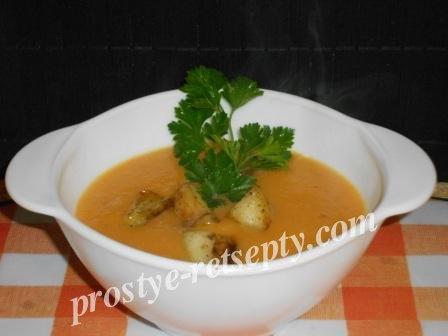 суп пюре с тыквой