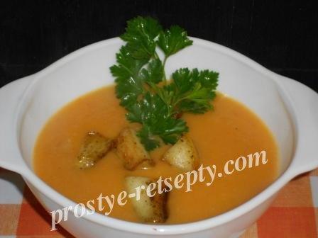 Тыквенный суп-пюре – 2 рецепта