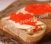Рецепты праздничных бутербродов