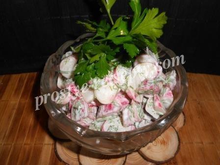 салат с редисом и сметаной