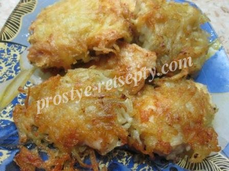 Куриные отбивные в картофельной шубке