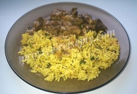 говяжье сердце с рисом
