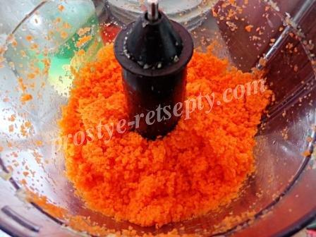 морковь измельчить