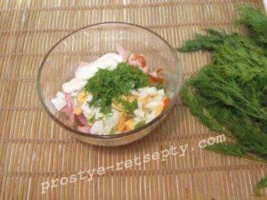 выложить салат