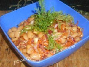 салат фасоль и морковь