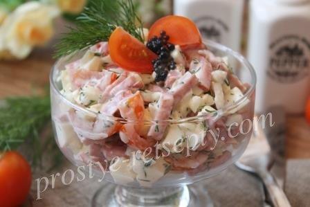 Салат праздничный с колбасой и яйцами