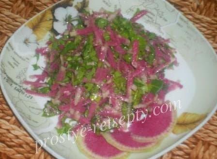 Салат с арбузной редькой