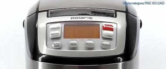 мультиварка Поларис
