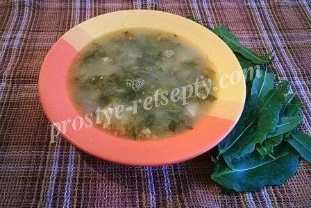 зеленый щавелевый суп с яйцом