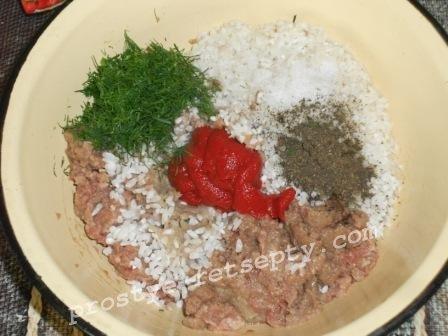 добавить томат зелень