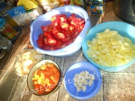 нарезанные продукты