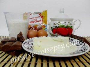 продукты для маффинов