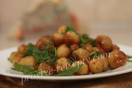 молодая картошка зепеченная
