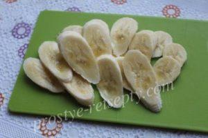 нарезать банан